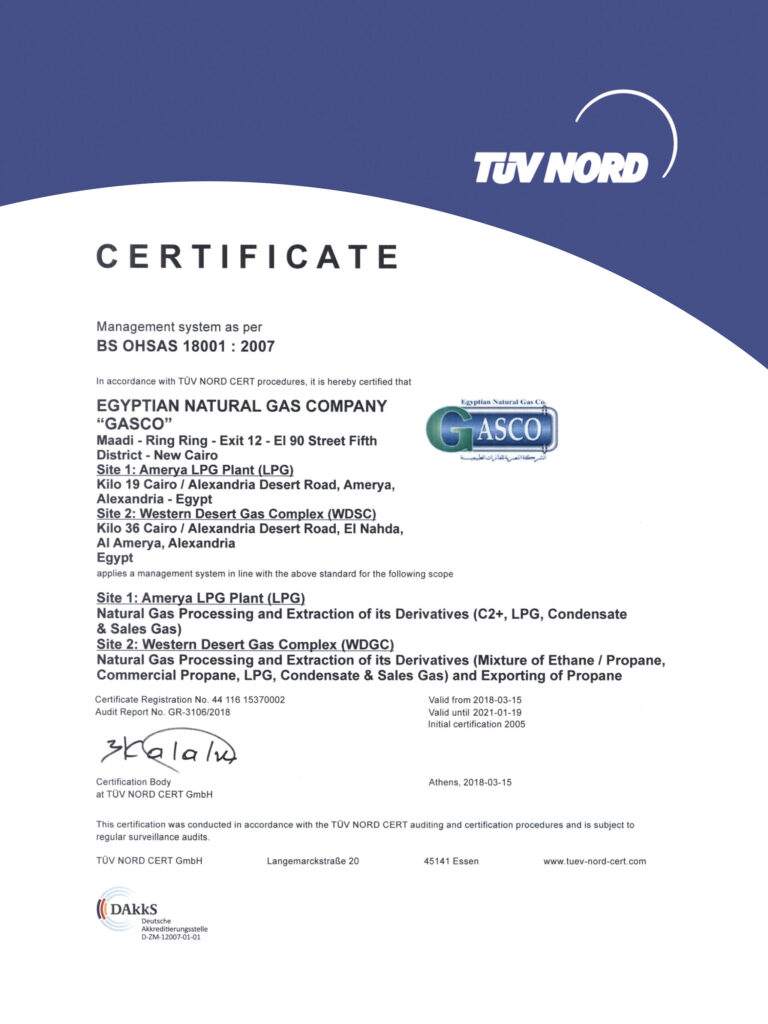 Moc ISO Certificates 30 W* 40 H glossy paper