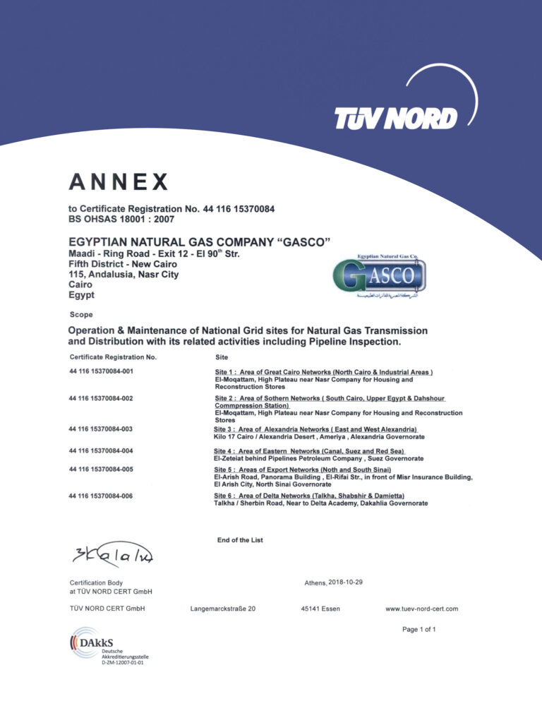 Moc ISO Certificates 30 W* 40 H glossy paper53