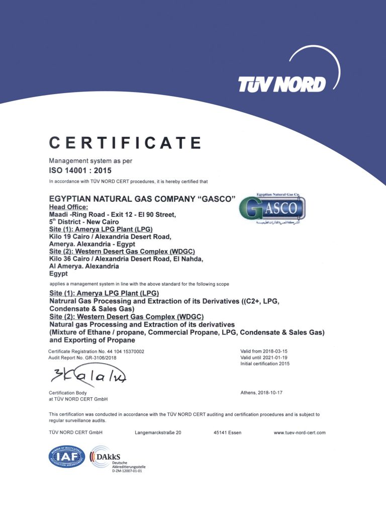 Moc ISO Certificates 30 W* 40 H glossy paper57